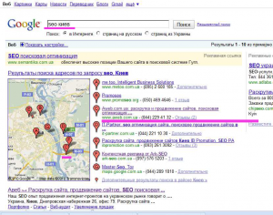 Google local bussines center
