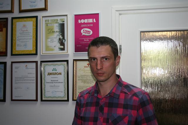 Александр Бережной, Derby