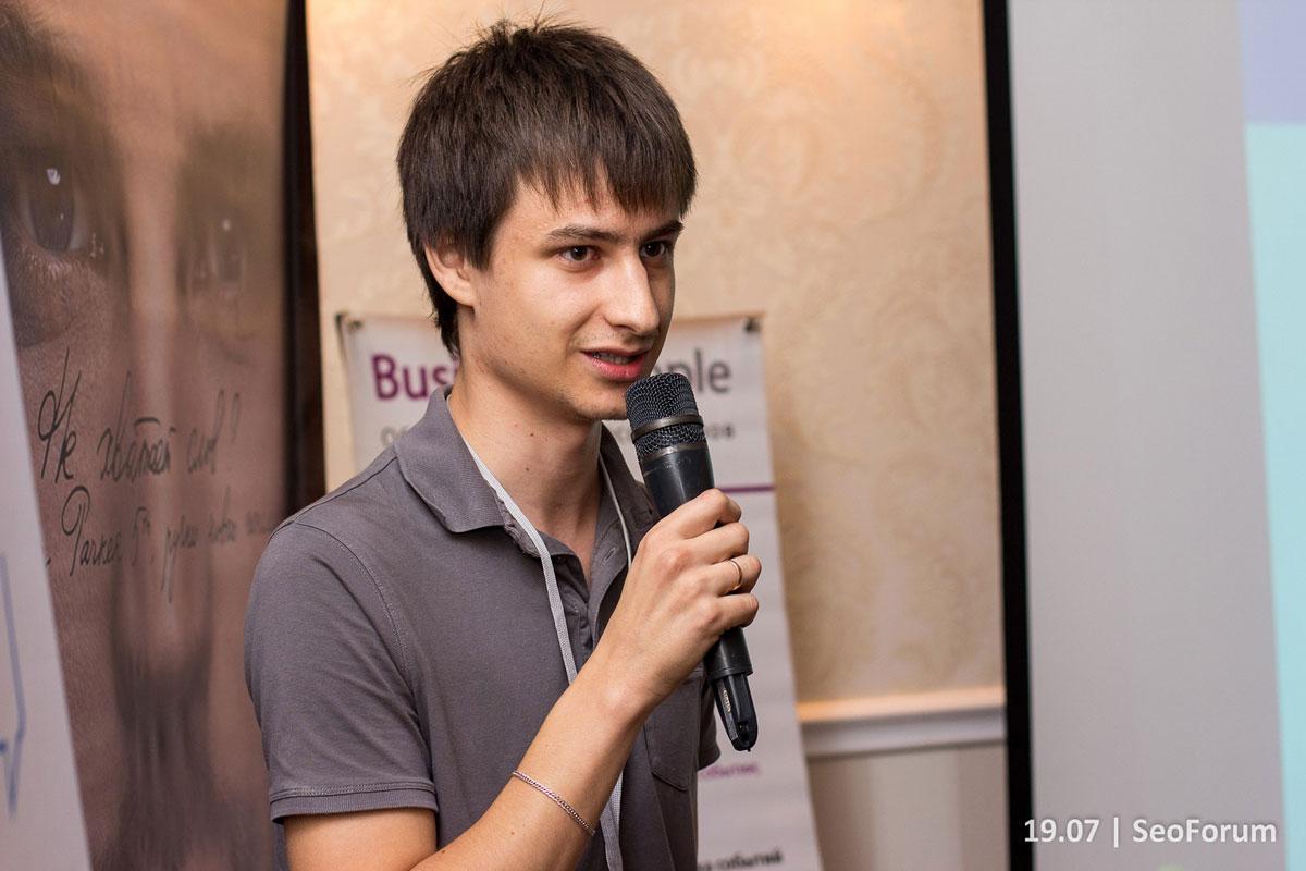 Роман Чепкунов на SEO-Forum 2013