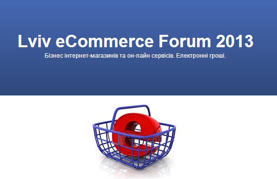 Lviv eCommerce Forum крізь призму доповідей учасників