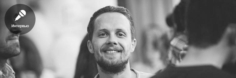 Андрей Титаренко: Задача стратега— переписать бриф заново