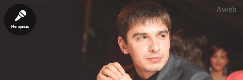 Шахин Мусаев: Как сместить границы нишевых магазинов