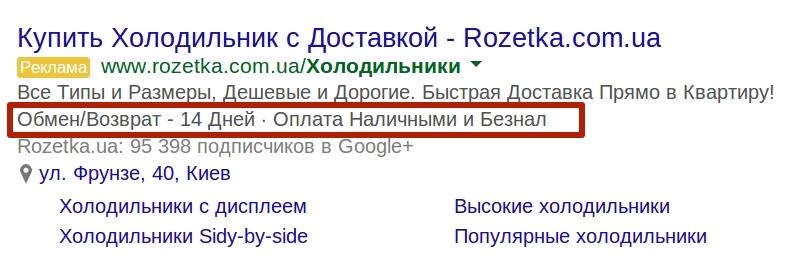 баннерная реклама в интернете новосибирск