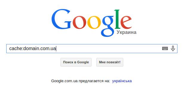 Как на андроид сделать окей гугл на