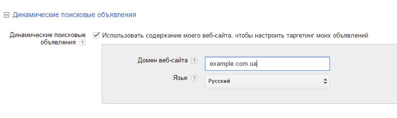 Вводим домен сайта