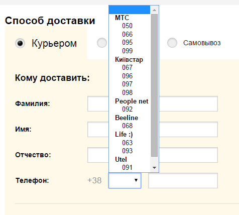Лебутик - подсказка оператора