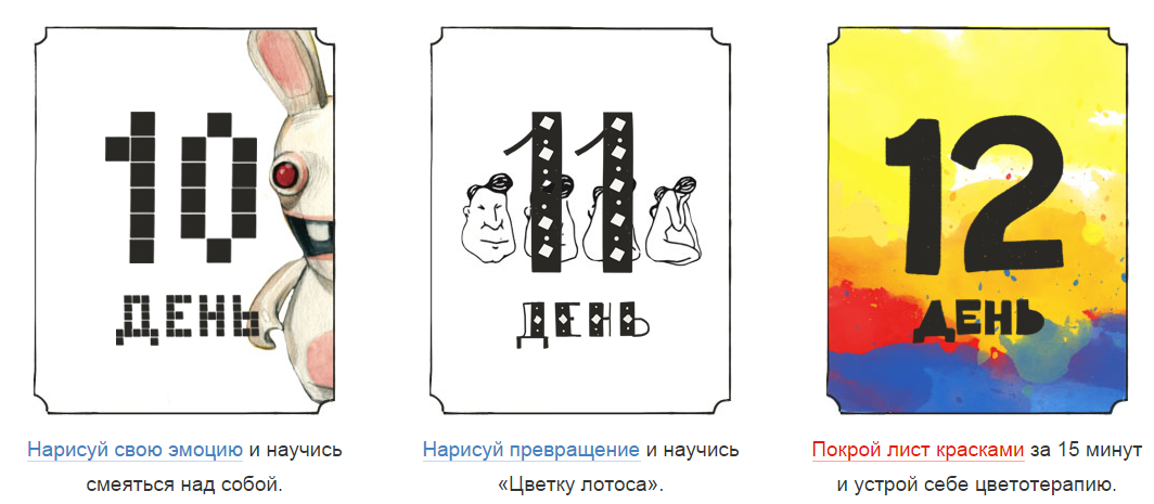Манн, Иванов, Фербер