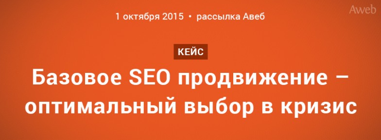 Базовое SEO продвижение сайта