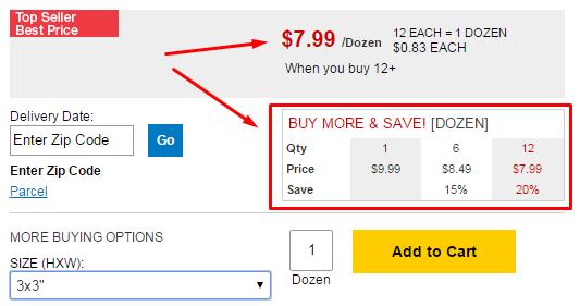Цена на карточке товара в B2B