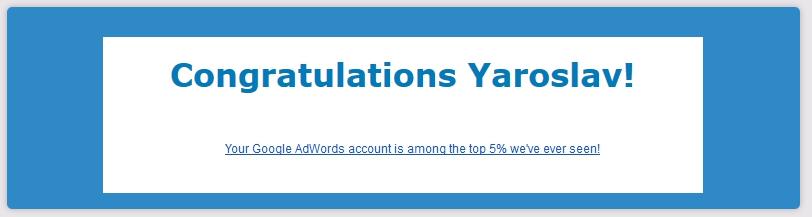 WordStream результаты оценки
