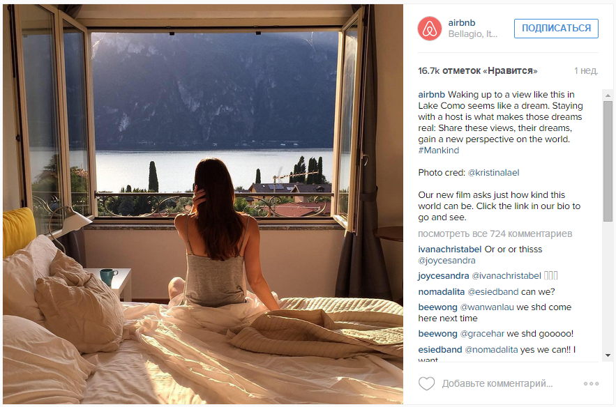 Airbnb Инстаграм