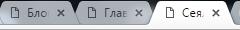 Вкладки страниц в браузере без фавиконов