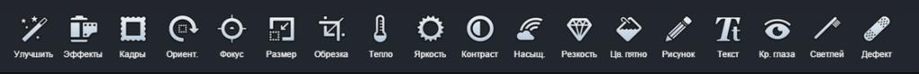 Unisender 6 панель интсрументов