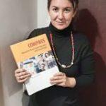 Ирина Выртосу